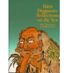 Hara Diagnosis: Reflections on the Sea (BC625)