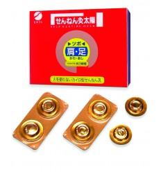 Sennenkyu Taiyo 24 Self Heating Moxa (MX78)