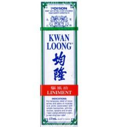Kwan Loong Medicated Oil 57ml (KLMO)