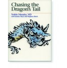 Chasing the Dragon's Tail (BC558)