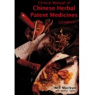 The Clinical Manual of Chinese Herbal Patent Medicines, 3rd Edition (BC555)