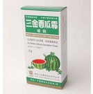 Sanjin Watermelon Frost Insufflation (HA1001).