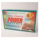 Die Da feng Shi Gao Plaster Patch Extra Strength Power Patches - Hot (PA431)