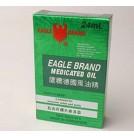 Eagle Brand Medicated Oil 24ml (EAGLE)